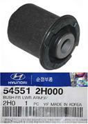 Сайлентблок Hyundai Kia переднего нижнего рычага